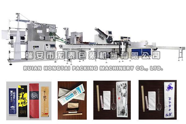 宏泰包装机械携带纸吸管包装机 四边封四件套餐具包装机参加展会