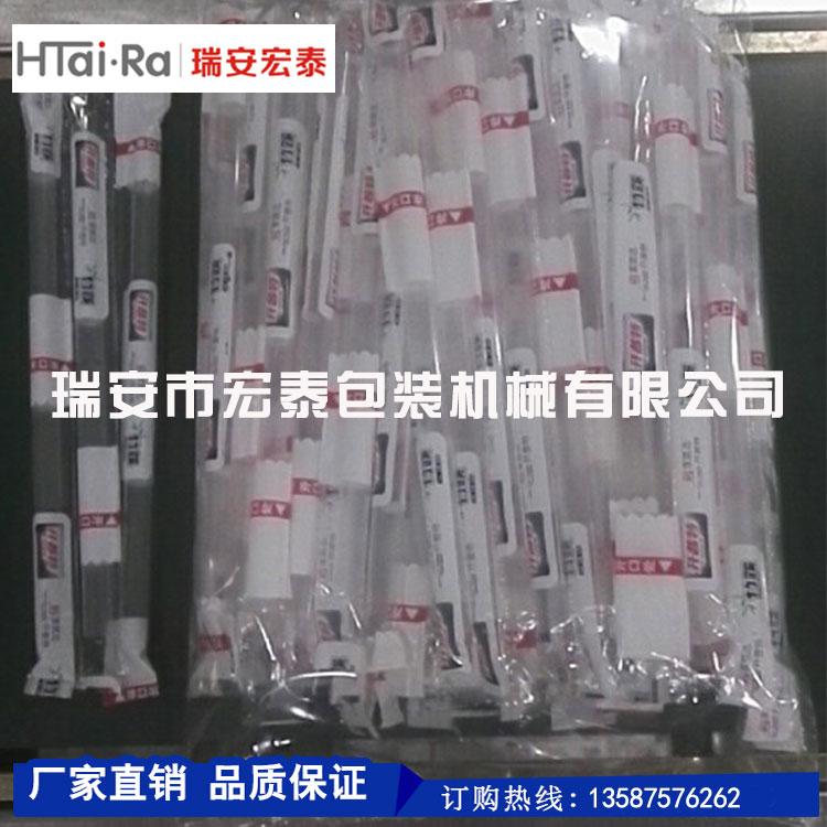 单根多支吸管自动点数包装机视频