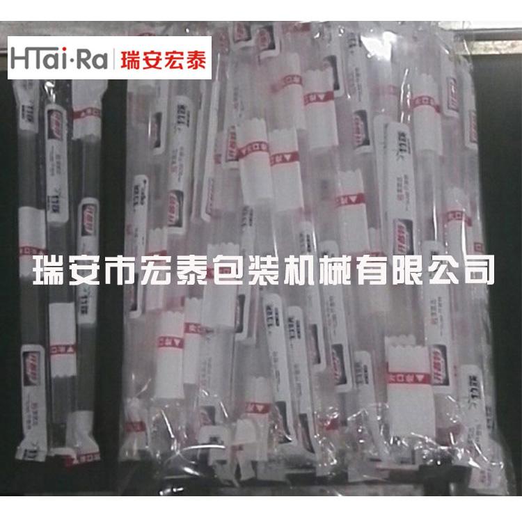 单只吸管包装自动点数包装机
